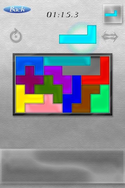 ペントミノのスクリーンショット_2