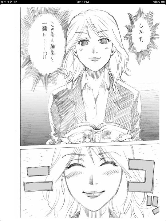 【マンガ全巻無料】ハナムラさんじゅっさいのスクリーンショット_4