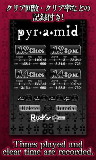 ピラミッドのスクリーンショット_1