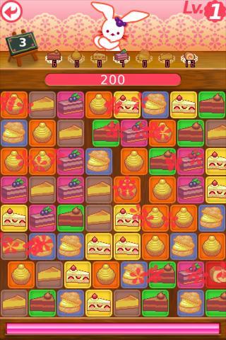 ルクちゃんのケーキやさんのスクリーンショット_2