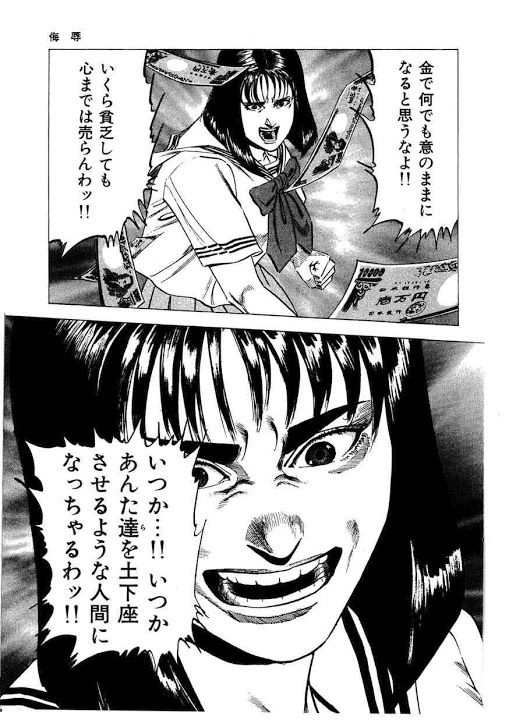 【マンガ全巻無料】女帝のスクリーンショット_2