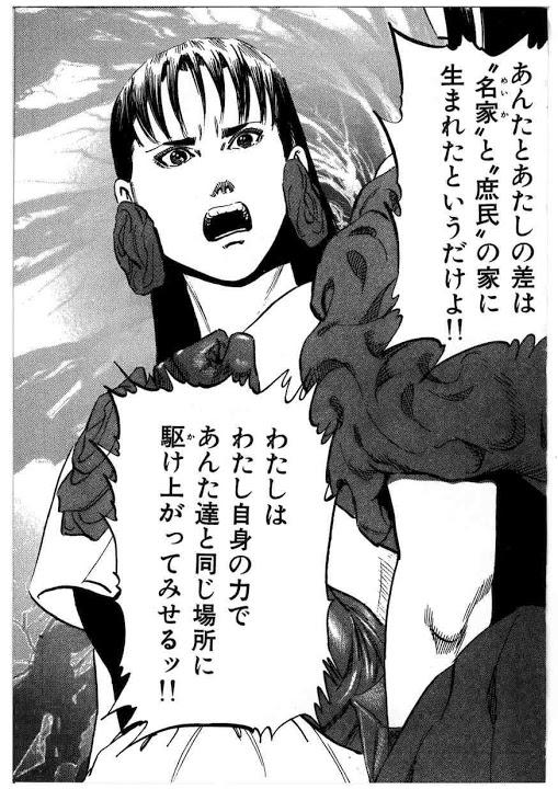【マンガ全巻無料】女帝のスクリーンショット_4