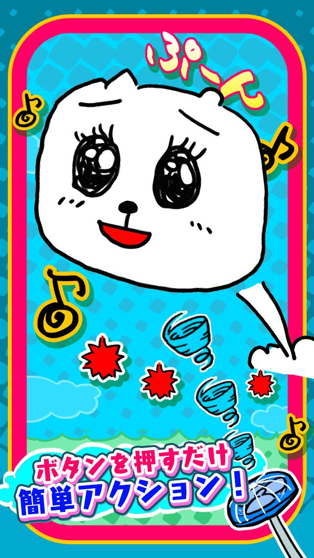 ぷーんジャンプのスクリーンショット_1