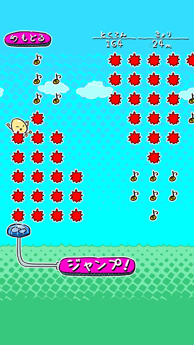 ぷーんジャンプのスクリーンショット_5