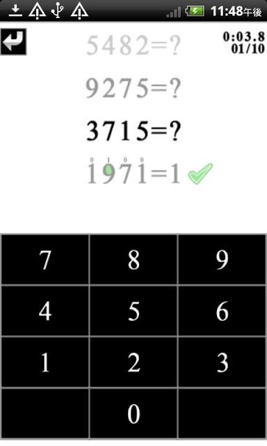 2581=?のスクリーンショット_2