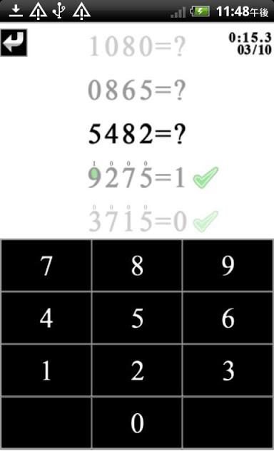 2581=?のスクリーンショット_3
