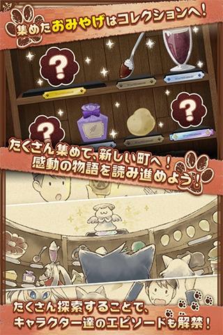 不思議のニャパン-猫が集める!日本のご当地放置ゲーム-のスクリーンショット_3
