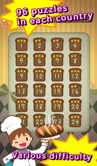 パンをテイクアウトのスクリーンショット_3