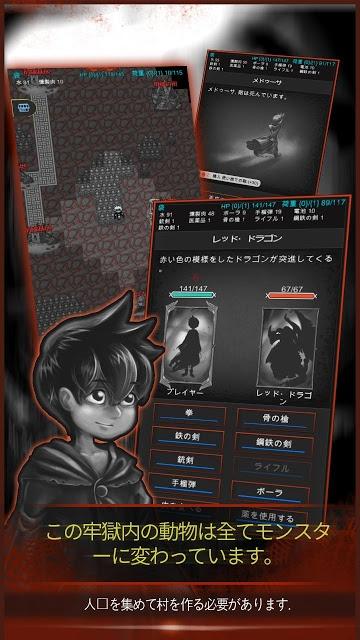 ダークドラゴンのスクリーンショット_3
