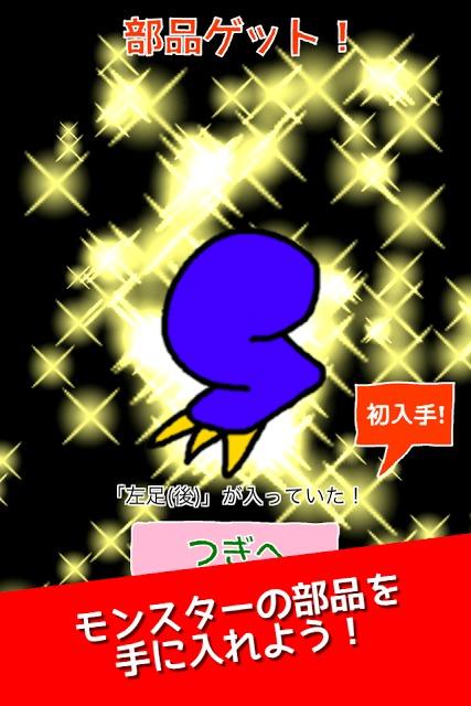親父にもぶたれたこと? 〜無料暇潰しゲーム〜のスクリーンショット_3