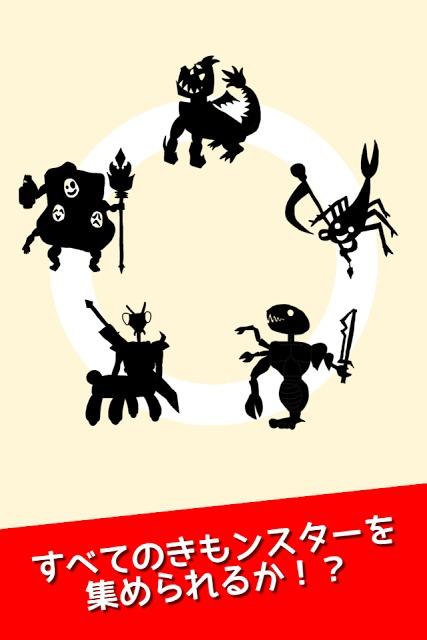 親父にもぶたれたこと? 〜無料暇潰しゲーム〜のスクリーンショット_4