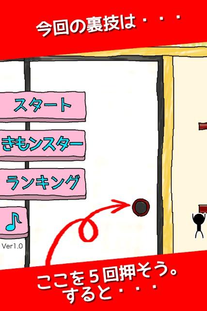 親父にもぶたれたこと? 〜無料暇潰しゲーム〜のスクリーンショット_5