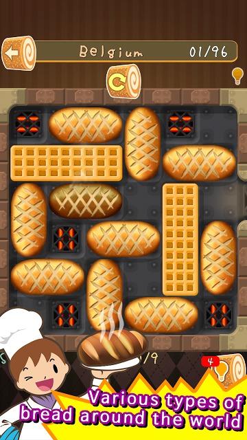 パンを取り出すのスクリーンショット_5