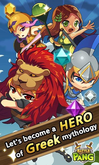 Battle Pangのスクリーンショット_1