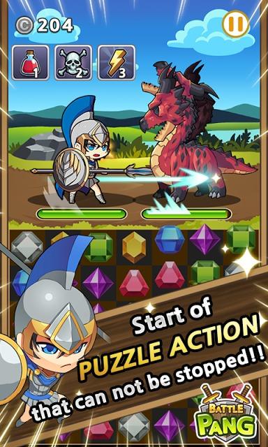 Battle Pangのスクリーンショット_3