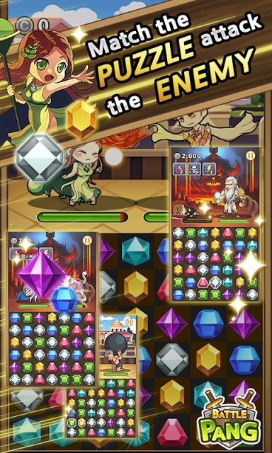 Battle Pangのスクリーンショット_4