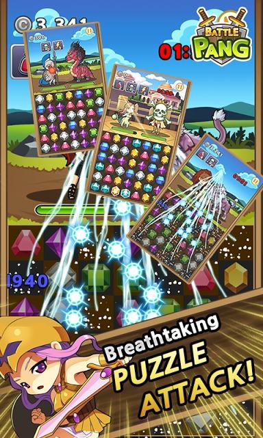 Battle Pangのスクリーンショット_5