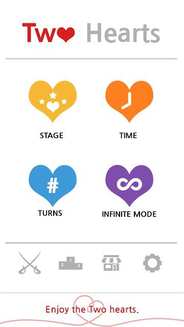 二つのハート(Two Hearts)のスクリーンショット_1