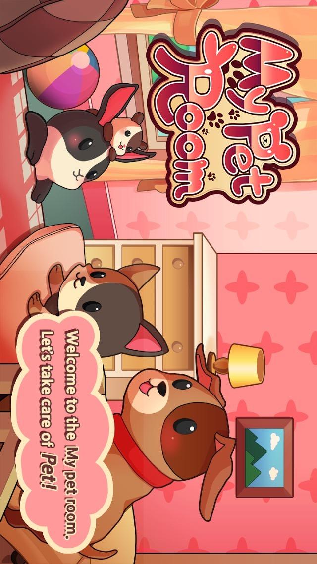 My pet roomのスクリーンショット_1