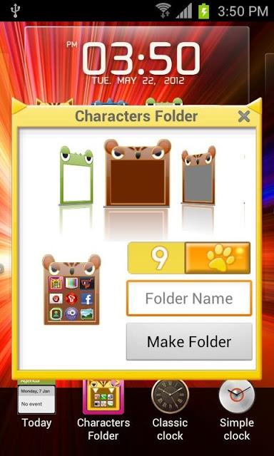 キャラクターフォルダのスクリーンショット_2