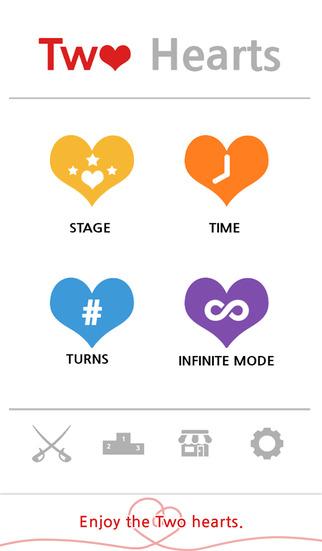二つのハート(Two Hearts for Dots)のスクリーンショット_1