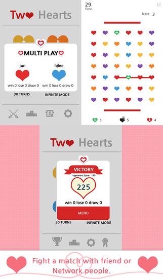 二つのハート(Two Hearts for Dots)のスクリーンショット_3