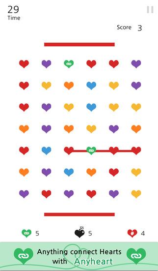 二つのハート(Two Hearts for Dots)のスクリーンショット_4