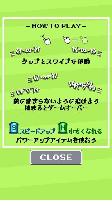 エモタグ!Ψ( `▽´)Ψ ミ(/・ω・)/のスクリーンショット_4
