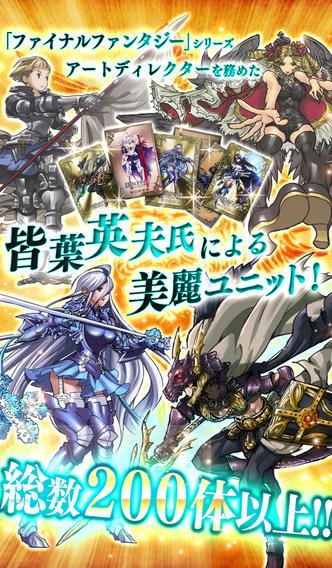 逆襲のファンタジカ【ファンタジーカードゲームアプリ】のスクリーンショット_1