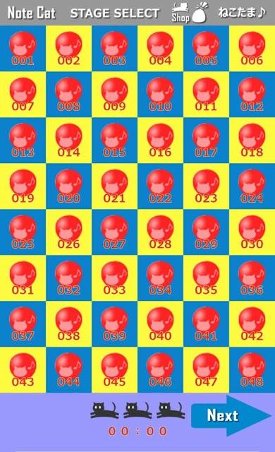 ねこたま♪猫と風船の3マッチパズルのスクリーンショット_2