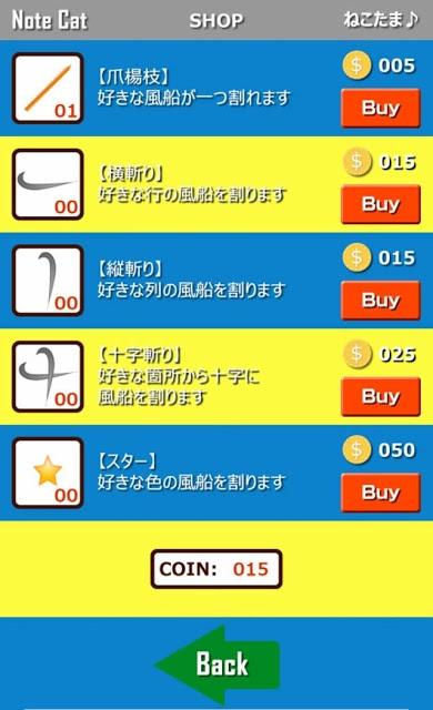 ねこたま♪猫と風船の3マッチパズルのスクリーンショット_3