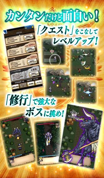 逆襲のファンタジカ【ファンタジーカードゲームアプリ】のスクリーンショット_2
