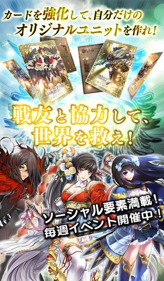逆襲のファンタジカ【ファンタジーカードゲームアプリ】のスクリーンショット_3