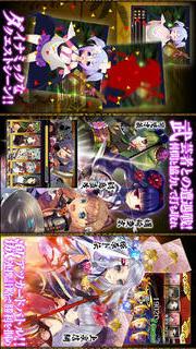 戦国武将姫-MURAMASA-のスクリーンショット_2