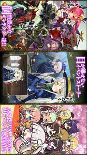戦国武将姫-MURAMASA-のスクリーンショット_3