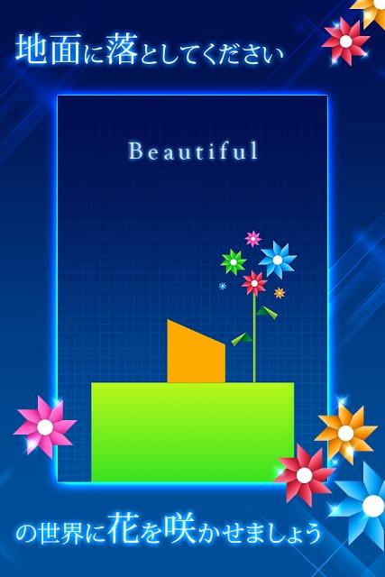 物理パズル:flower(フラワー)のスクリーンショット_2