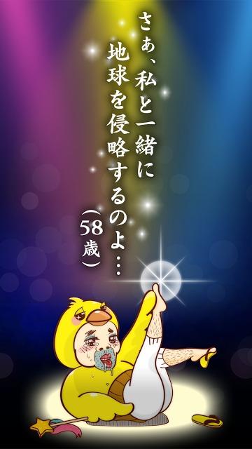 電脳パズル!しげるの惑星~58歳の挑戦~のスクリーンショット_4