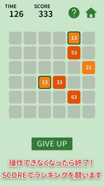 神経数弱 - オンライン脳トレ神経衰弱ゲーム -のスクリーンショット_5