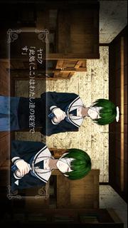 【本格脱出ゲーム】ひとよ、汝が罪の 第3話 常磐の嘆きのスクリーンショット_2