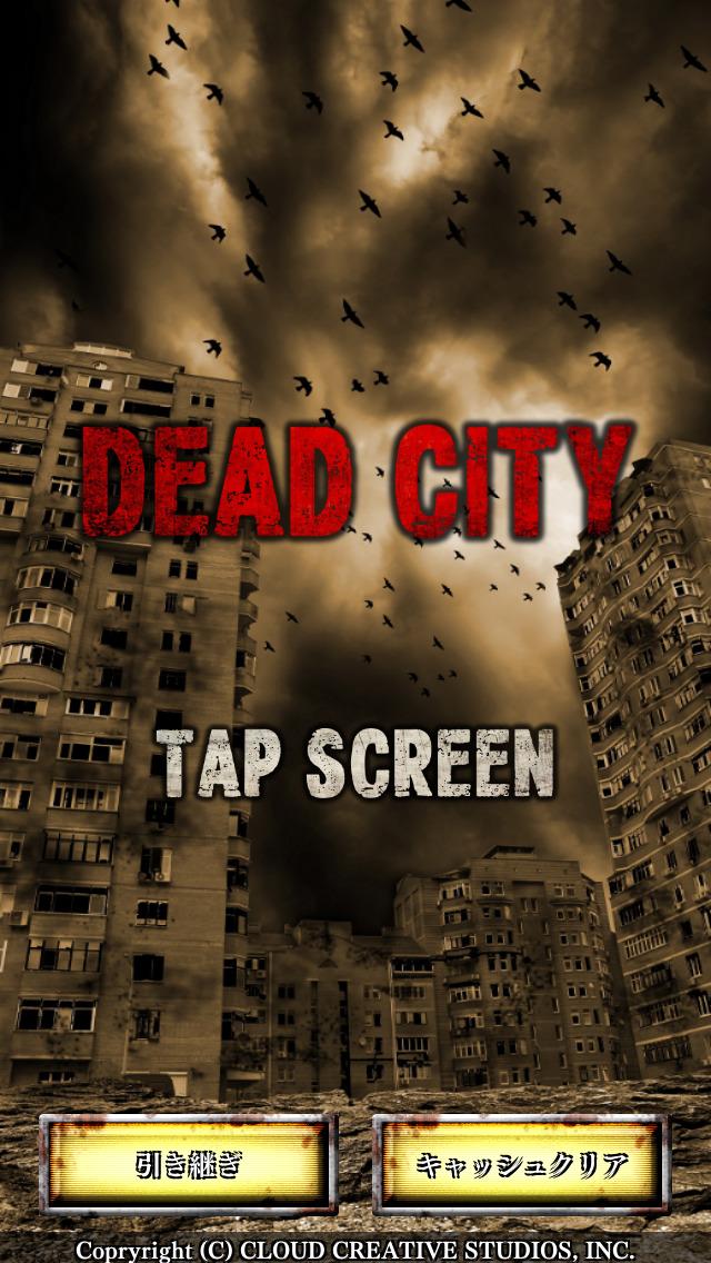 DEAD CITYのスクリーンショット_1