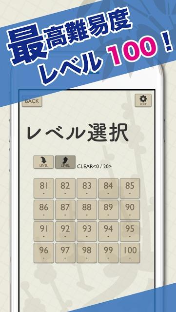 麻雀ソリティア100 -無料で人気定番ゲーム!!のスクリーンショット_3