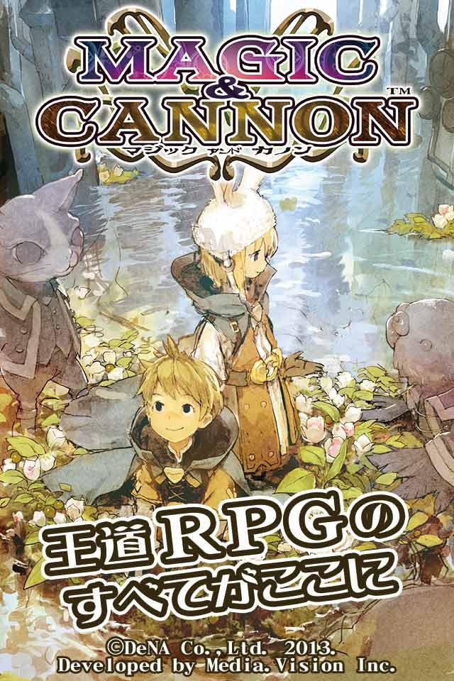 マジック&カノン (RPG)のスクリーンショット_1