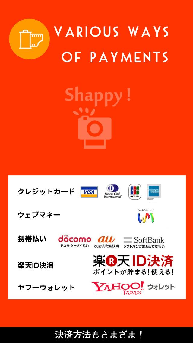プリント機能付カメラアプリShappy!シャッピーのスクリーンショット_5