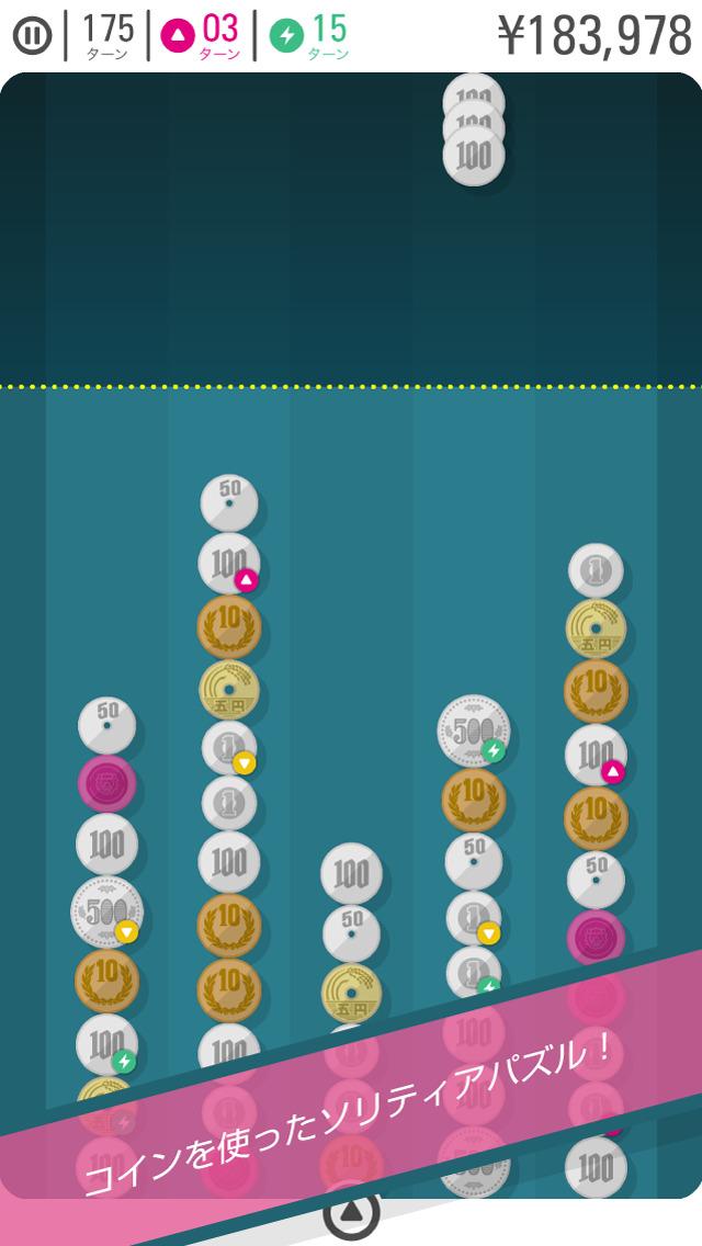 コインライン - お金の積み上げソリティアパズルのスクリーンショット_1