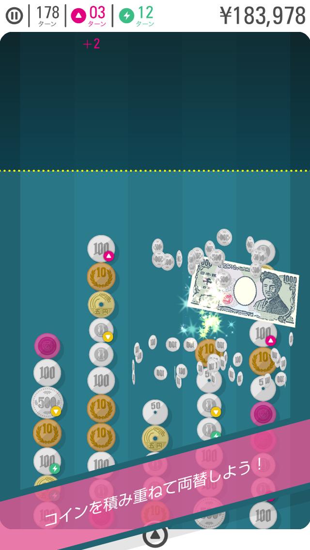 コインライン - お金の積み上げソリティアパズルのスクリーンショット_2