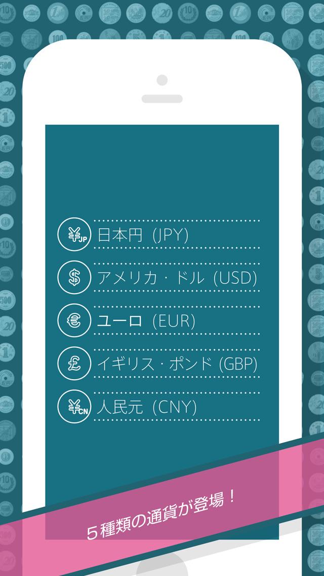 コインライン - お金の積み上げソリティアパズルのスクリーンショット_5