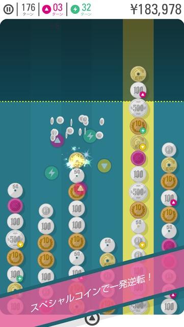 コインライン - お金のソリティアパズルのスクリーンショット_3