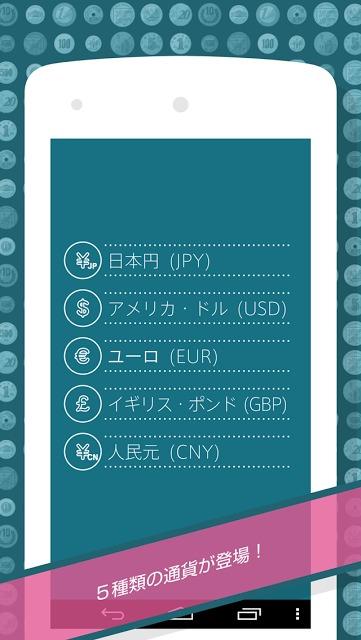 コインライン - お金のソリティアパズルのスクリーンショット_5