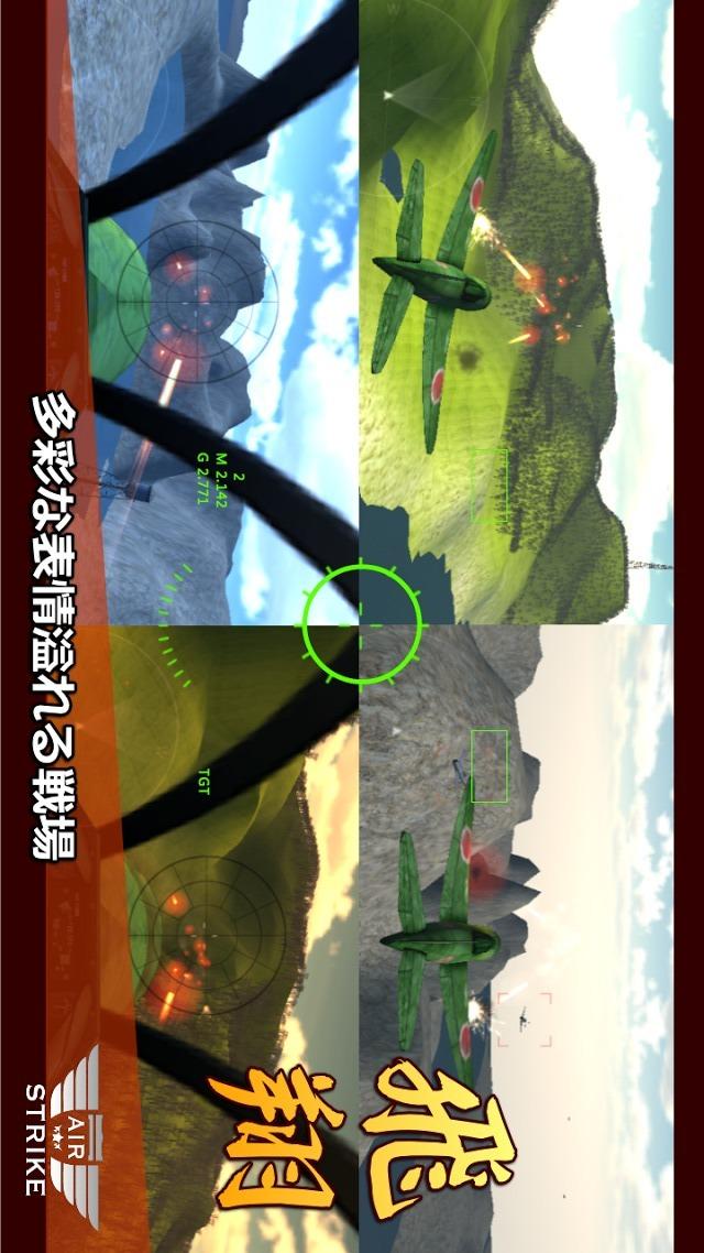 VR 零式のスクリーンショット_5