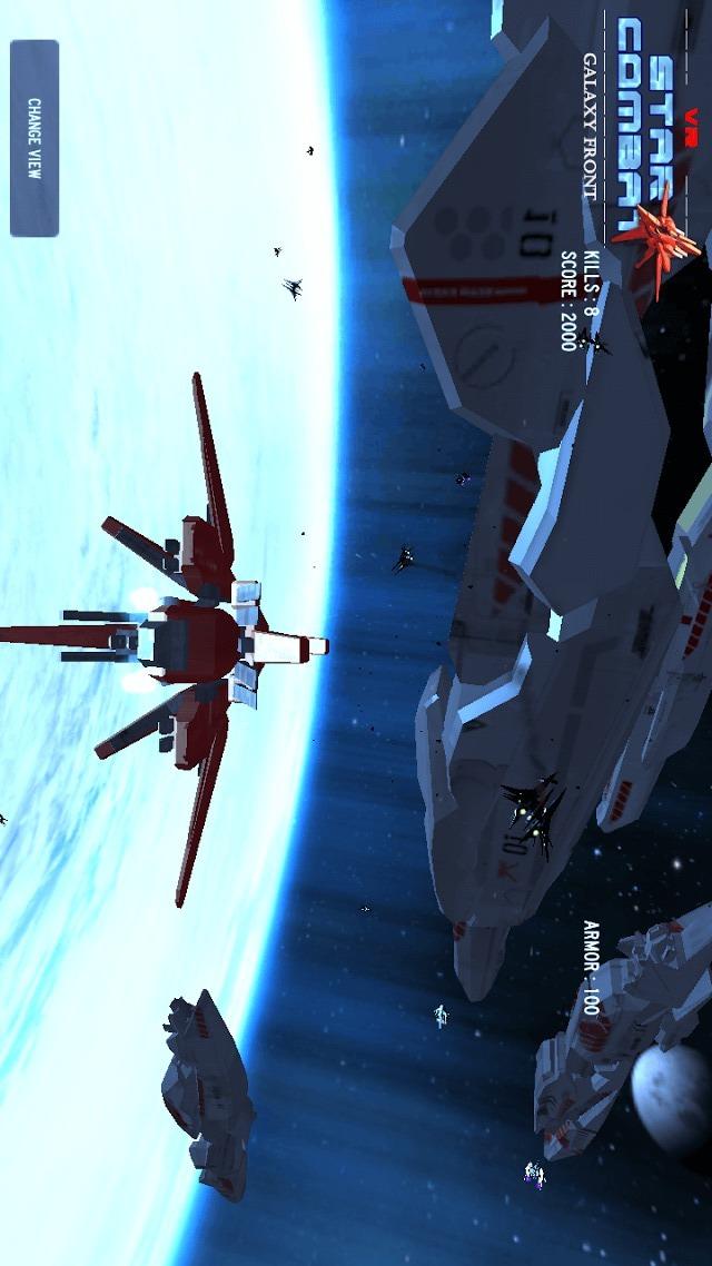 VR スターコンバットのスクリーンショット_4